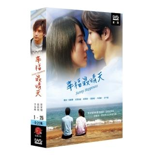 【弘恩影視】幸福最晴天 DVD