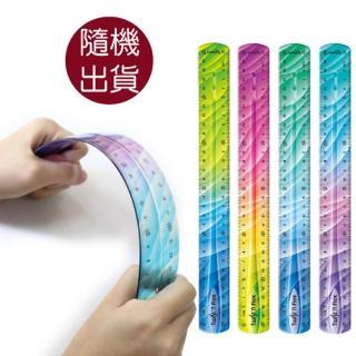 【法國Maped】炫彩軟尺30cm