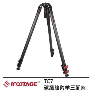 【IFOOTAGE】TC7 碳纖維羚羊三腳架