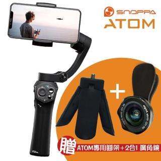 【SNOPPA】ATOM 三軸穩定器(公司貨)