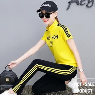 【KISSDIAMOND】預購-韓版精梳棉立領顯瘦三條紋運動2件套-259(上衣+長褲/4色 M-3XL 可選)