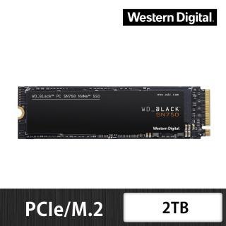 【Western Digital】黑標 SN750 2TB NVMe PCIe SSD固態硬碟