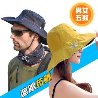 【KISSDIAMOND】超大帽檐雙面戴可摺疊收納印花遮陽帽(男女款/漁夫帽/防曬/全防護/好收納/5款可選)