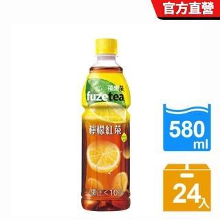 【fuze tea 飛想茶】飛想茶檸檬紅茶580ml*24入