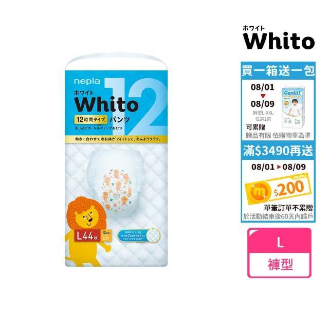 【王子nepia】Whito超薄長效拉拉褲/褲型尿布(L44*3包)/