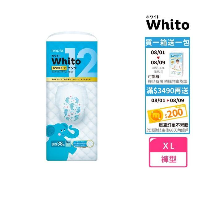 【王子nepia】Whito超薄長效拉拉褲/褲型尿布(XL38*3包)/