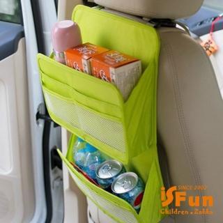 【iSFun】汽車收納*椅背雙層多功能收納掛袋/綠