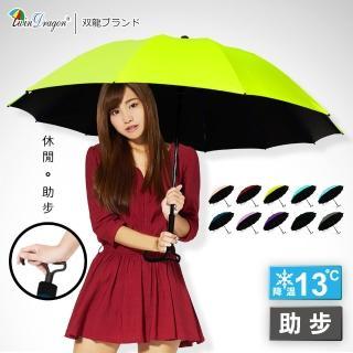 【雙龍牌】降溫13度素面魔術無敵傘 黑膠自動直傘 健行助步休閒傘晴雨傘(大傘面直立傘防風雨傘抗UV傘A6252)