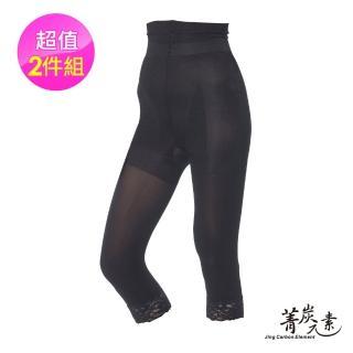 【菁炭元素】美腿曲線重機能美型心機雕塑褲(買1送1)