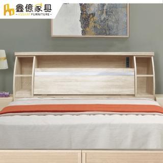 【ASSARI】詩音收納插座床頭箱(雙人5尺)
