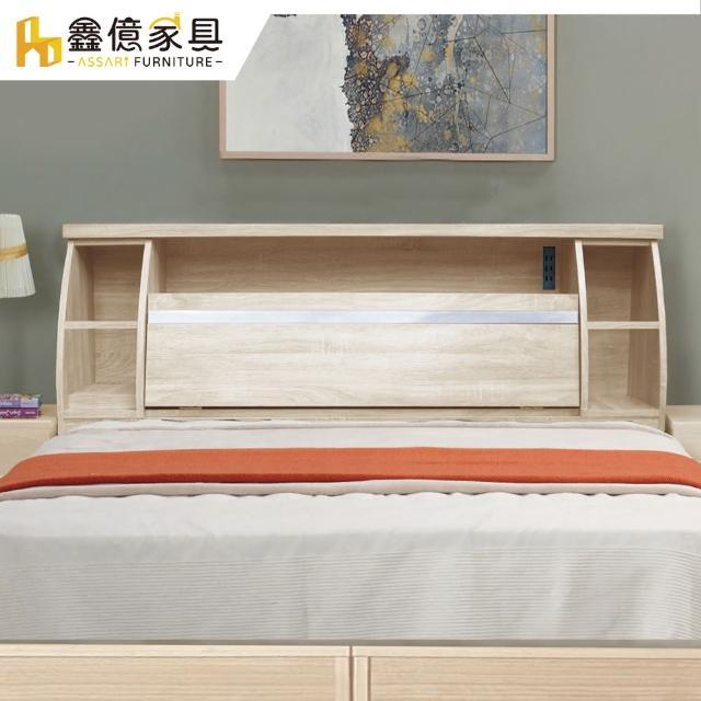 【ASSARI】詩音收納插座床頭箱(雙人5尺)/
