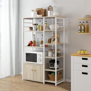 【HappyLife】廚房多層落地置物架 YV9754