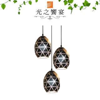 【光之饗宴】雷諾3吊燈(圓)