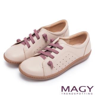 【MAGY】樂活休閒 素面穿孔鬆緊帶牛皮休閒鞋(粉色)