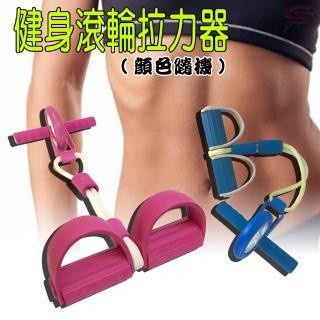 【金德恩】健美王之可拆式滾輪健身拉力器/顏色隨機(台灣製造 /雕塑/手部/腹部/腿部/運動/健身)