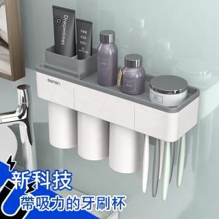 【三房兩廳】新科技吸力刷牙漱口杯架/置物架-3口杯(免釘/免鑽/多功能洗漱套裝牙刷架組)