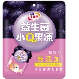 【台灣比菲多】益生菌小Q果凍葡萄280g