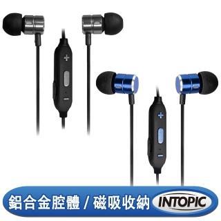 【INTOPIC】鋁合金高音質藍牙耳麥(JAZZ-BT50)