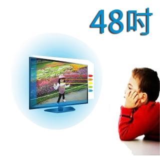 【台灣製~護視長】48吋 抗藍光液晶螢幕 電視護目鏡(Samsung  三星  A款  新規格)