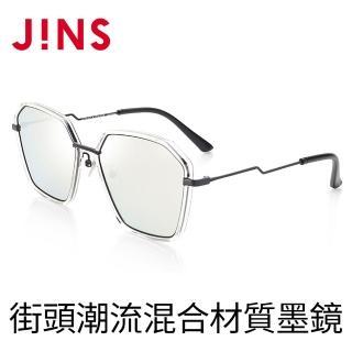 【JINS】街頭潮流混和材質墨鏡(ALMF19S112)