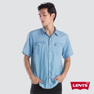 【LEVIS】男款 短袖牛仔襯衫 / 休閒寬鬆版型 / 簡約淺藍雙口袋-熱銷單品