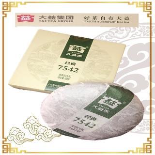 【惠鑽銓】大益7542普洱茶2013年猛海茶廠生茶餅(150g精裝版20片)