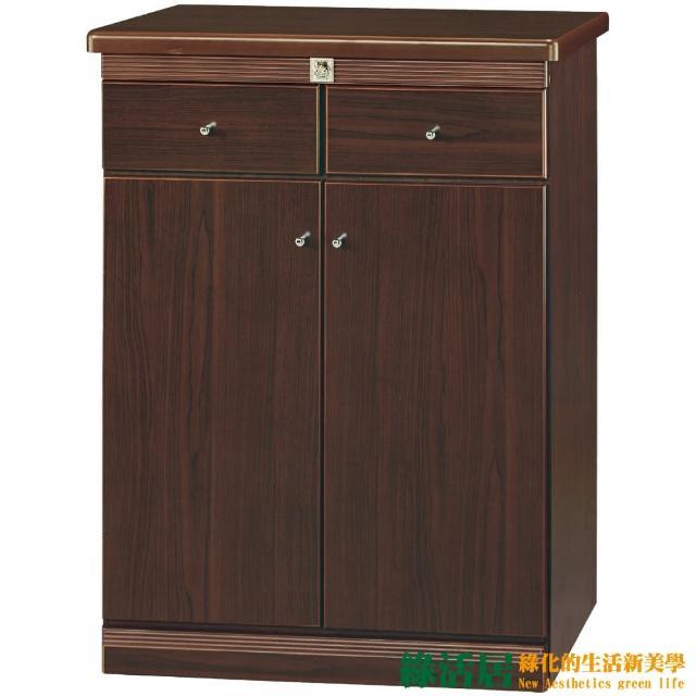 【綠活居】皮瑟   時尚2.7尺二門二抽鞋櫃/玄關櫃(二色可選)