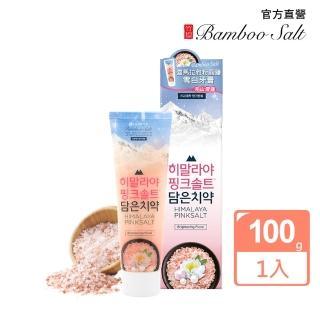 【LG】喜馬拉雅粉晶鹽雪白牙膏-天山雪蓮(100g)