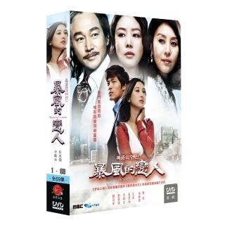 【弘恩影視】暴風的戀人 DVD
