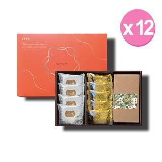 【信手工坊】京豐禮-12盒組(原味蛋捲6支、烤片4包8片入、酥餅5個三種口味任選)