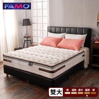 【FAMO 法摩】天絲蠶絲抗菌硬式獨立筒床墊(雙人加大6尺)