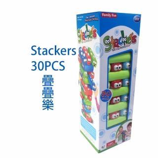 【GCT玩具嚴選】Stackers 30PCS疊疊樂(疊疊樂桌遊)