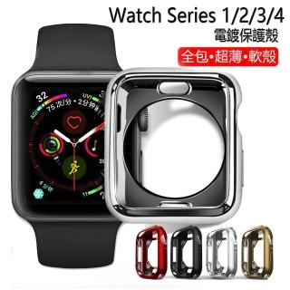 【kingkong】Apple Watch Series 1/2/3/4 電鍍錶框 全包保護殼 硅膠軟殼 手錶保護邊框(蘋果錶帶防摔保護殼)