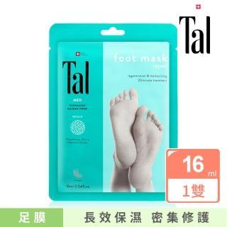【Tal 蒂愛麗】密集修護系列 修護足膜(16ml)
