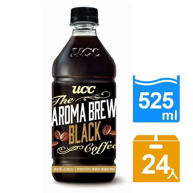【UCC】AROMA BREW艾洛瑪黑咖啡/拿鐵/黑鴛鴦525ml x24入/箱(口味任選)