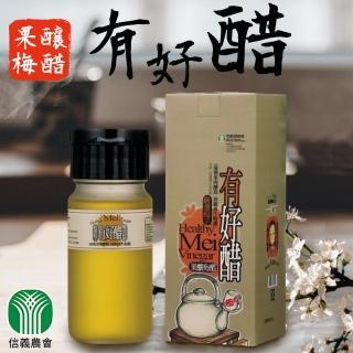 【信義農會】果釀梅醋-有好醋(500g-瓶)