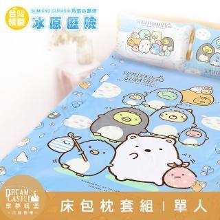 【享夢城堡】單人床包枕套3.5x6.2二件組(角落小夥伴 冰原歷險-藍)