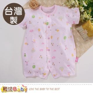 【魔法Baby】包屁衣 台灣製嬰兒純棉短袖兔裝(b0169)