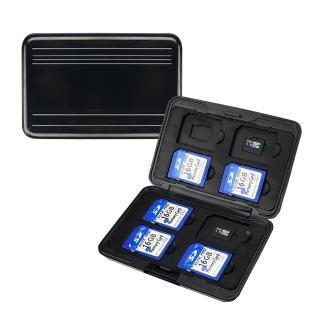 3D Air 防丟失防水防塵SD/TF記憶卡收納盒-16片裝(黑色)