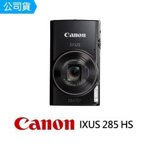 【Canon】IXUS 285 HS 小型相機 小相機 隨身機 黑 銀(公司貨)