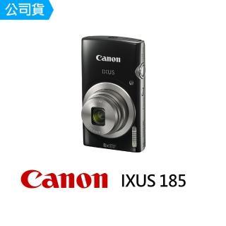 【Canon】IXUS 185 小相機 小型相機 黑 紅(公司貨)