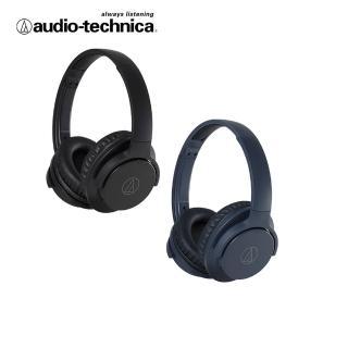 【audio-technica 鐵三角】ATH-ANC500BT 無線抗噪耳機