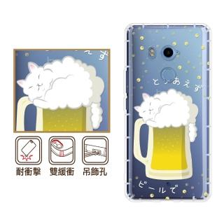 【反骨創意】HTC全系列 彩繪防摔手機殼-貓氏料理-貓啤兒(U12life/U12+/U11/D12)