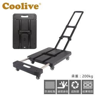 【Coolive】「六輪犀牛」耐磨輪摺疊手推車 - 黑色