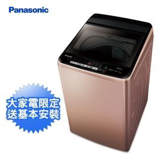 【Panasonic 國際牌】13公斤 變頻洗衣機(NA-V130EB-PN)