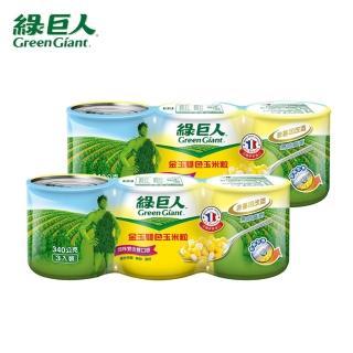 【綠巨人】金玉雙色玉米粒x2組(340gX6罐)