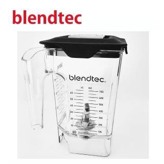 【美國Blendtec】Mini WildSide Jar 容杯含蓋 36oz(美國原廠貨)