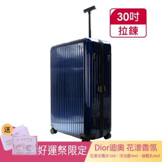 【Rimowa】ESSENTIAL LITE Check-In L 30吋旅行箱(亮藍)