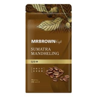 【MR. BROWN Cafe】伯朗曼特寧咖啡豆 Grade 1等級 440g
