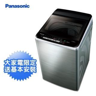 【Panasonic 國際牌】12公斤 變頻洗衣機(NA-V120EBS-S)